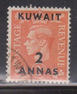 KUWAIT Scott # 75 Used - GB Stamp With Overprint