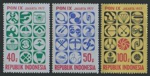 Indonesia 1001-1003,MNH.Michel 874-876. National Sport Week,1977.Sports emblems.