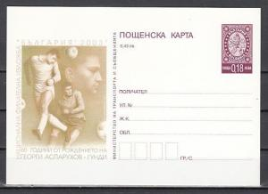 Bulgaria, 2003 issue. Soccer Players cachet on Postal Card.