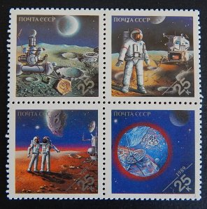 Space, USSR, (2350-T)