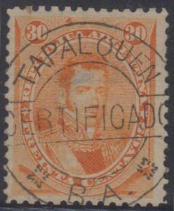 ARGENTINA 1873 ALVEAR Sc 24 CHOICE TAPALQUE CERTIFICADO B. A. CANCEL SCARCE!