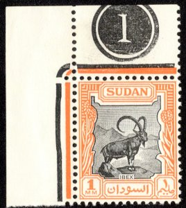 Sudan Scott 98 Mint never hinged.