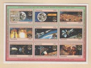 Tanzania Scott #1247 Stamps - Mint NH Souvenir Sheet