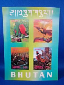 BHUTAN 1969 - SCOTT #104Gi - S/S   (brig)