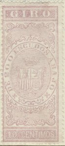 ESPAGNE / SPAIN / ESPAÑA 1874 Sello Fiscal (GIRO) 10 centimos lila - No Gum