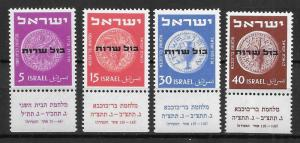 Israel, O1-O4, Official Stamps Singles w/Tabs, **MNH** (LL2019)