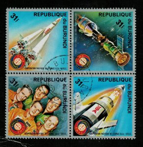 Space Burundi Quart 31F (TS-1594)