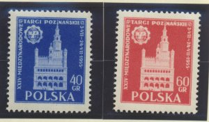 Poland Stamps Scott #682 To 683, Mint Never Hinged - Free U.S. Shipping, Free...