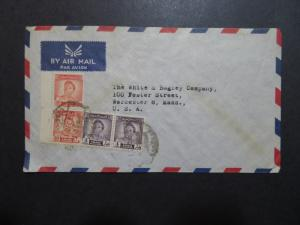 Iraq 1953 Commercial Cover to USA (IV) - Z8606