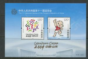 China -Scott 3783a-National Games -2009-24-MNH-1 X Souvenir Sheet of 2 Stamps