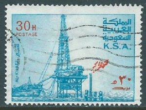 Saudi Arabia, Sc #736, 30h Used