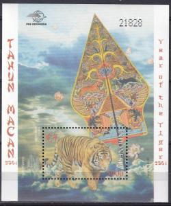 Indonesia #2223  MNH  (A18694L)