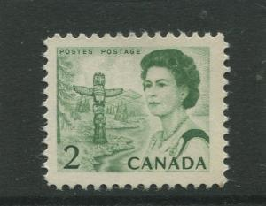 Canada  #455  MNH  1967 Single 2c Stamp