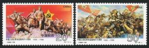 China PRC 2735-2736,MNH.Michel 2772-2773. Victory of Long March,60th Ann.1996.