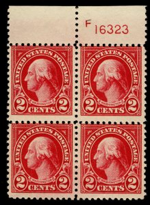 US #554 PLATE NUMBER BLOCK, F/VF mint never hinged, very fresh