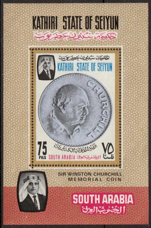 KATHIRI STATE OF SEIYUN 1967 CHURCHILL MEMORIAL COIN SOUVENIR SHEET MNH