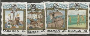 BAHAMAS 688-691, MNH, DISCOVERY OF AMERICA, TYPE OF 1988