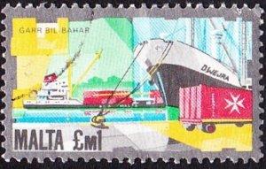MALTA 1981 £1 Multicoloured History of Maltese Industry SG681 FU