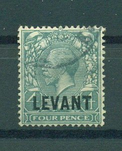 Great Britain Offices in Turkey sc# 50 used cat value $16.00
