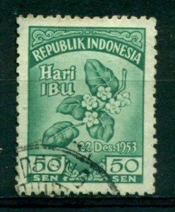 Indonesia 1953 #401 U SCV(2014)=$0.70