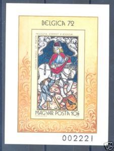 HUNGARY SC#2147,MI#BL90B MINT LH
