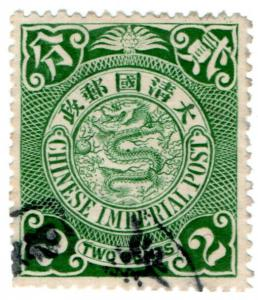 (I.B) China Postal : Imperial Post 2c (Dragon)