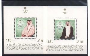 Saudi Arabia #862 - #863 VF/NH Souvenir Sheets