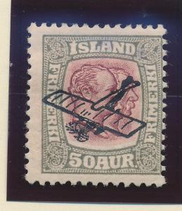 Iceland Stamp Scott #C2, Mint Hinged - Free U.S. Shipping, Free Worldwide Shi...