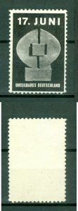 Germany. 1953 Poster Stamp 17 Juni Unteilbares Germany. MNH. See Condition