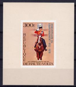 Upper Volta 1978 Sc#479 Queen Elizabeth II in a Horse Deluxe S/S Imperf.MNH