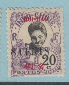 FRANCE OFFICES IN CHINA HOI HAO 73 MINT HINGED OG * NO FAULTS VERY FINE