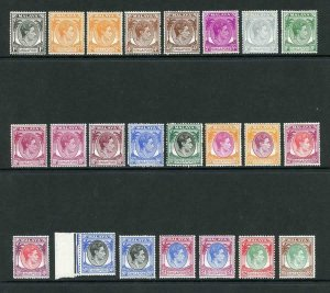 Singapore 1948 Perf 17.5 x 18 M/M values to 5 dollars cat about 400 pounds
