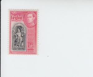 1938 Ceylon King George VI Guardstone (Scott 288) MH