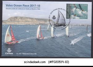 SPAIN - 2018 VOLVO OCEAN RACE / YACHT / SHIP - FDC