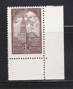 Russia 5038a Set MNH Kremlin Tower Building