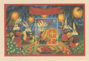 Tuvalu Scott #789 Stamps - Mint NH Souvenir Sheet