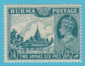 BURMA 57  MINT  HINGED OG * NO FAULTS VERY FINE !