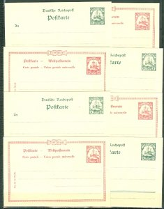 GERMAN COLONIES LOT of 24 DIFFERENT 5pf & 10pf STATIONARY  POST CARDS...MNH