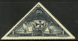 SPAIN 1930 1p Columbus Ships Triangle Pictorial Sc 430 MH
