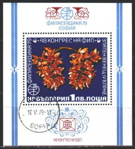 Bulgaria. 1979. bl89. Philatelic exhibition. USED.