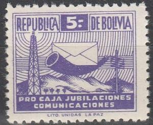 Bolivia #RA16  MNH F-VF (V3050L)