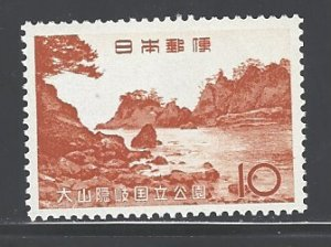 Japan Sc # 831 mint never hinged (DDA)
