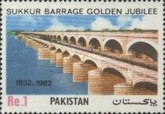 PAKISTAN MNH STAMPS(**) The 50th Anniversary of Sukkur Barrage- 1982