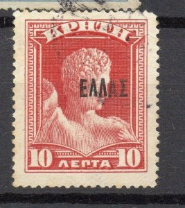 Crete 1909 Greek Admin Early Issue Fine Used 10l. Optd NW-14381