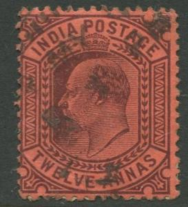 STAMP STATION PERTH India #69 KEVII Definitive Issue Used CV$3.00