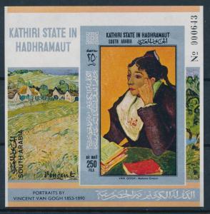 [95487] Aden Kathiri State Hadhramaut 1968 Painting Van Gogh Imperf. Sheet MNH