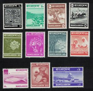Bangladesh Fish Cattle Tiger Flowers Tea Bamboo Definitives 11v SG#22-32