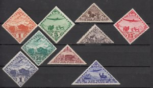 J25934 jlstamps 1934 tanna tuva set mnh #c1-9 airplanes animals