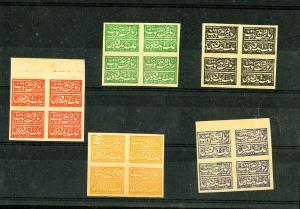 Tibet Stamps Set of 5x Blocks of 4 of Proofs Scarce Selection