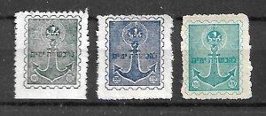 ISRAEL.1948-50s. ISRAEL NAVY REVENUE  STAMPS MNG